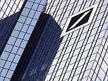 Geschäfte mit Trump?: Deutsche Bank beruft sich auf Datenschutz
