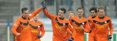 Ungewohnte Trikotfarbe: Aber was zählt sind einzig und allein die drei Auswärtspunkte für den VfL Bochum.