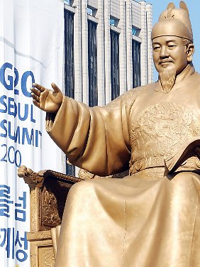 Großer König: Statue von Sejong in Seoul.