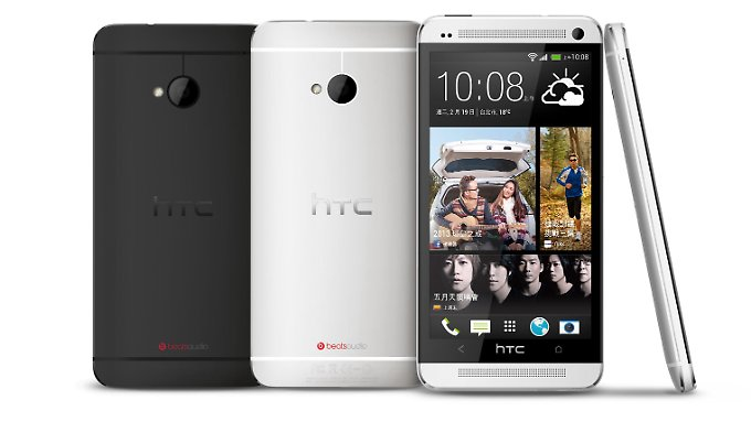 Neu, flach, lieferbar: das HTC One.