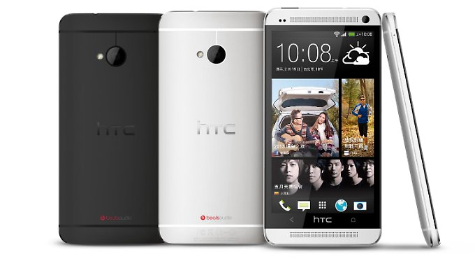 HTC One: Award-winning flagship of the Taiwanese smartphone manufacturer gets smaller growth