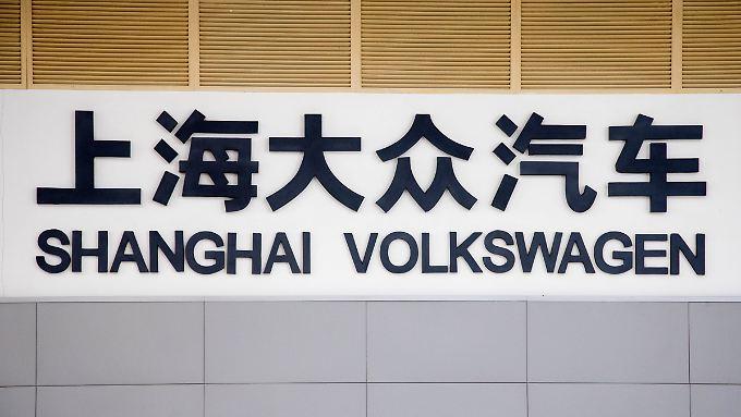 Das China-Geschäft ist der Schlüssel zum Erfolg von Volkswagen.