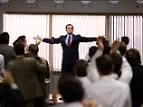 """Wolf of Wall Street"": Maßlos, dreckig, moralisch im Keller"