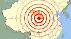 Von 1900 bis August 2010: Die schwersten Erdbeben
