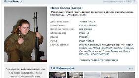 Der ukrainische Geheimdienst veröffentlichte einen Steckbrief über Koleda.