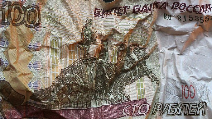 Der Rubel hat dramatisch an Wert verloren.