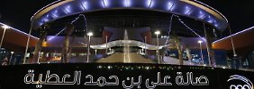 Palast in der Wüste: Ali-Bin-Hamad-Al-Attiya-Arena in Doha