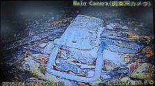 Tödliche Strahlung: Roboter liefert Bilder aus Fukushima-Ruine