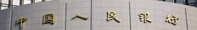 Der Börsen-Tag: 13:42 China trifft weitere Vorkehrungen für Handelskrieg