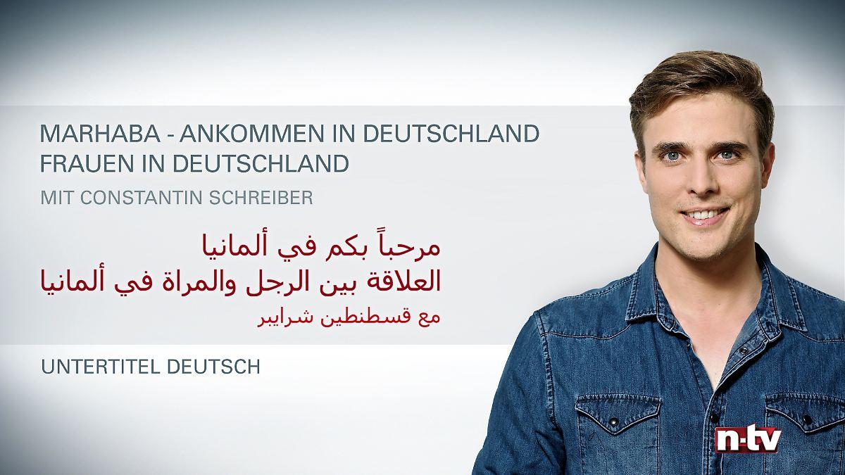 arabisch mit deutschen untertiteln marhaba teil 3 frauen in deutschland n. Black Bedroom Furniture Sets. Home Design Ideas
