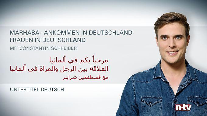 Arabisch mit deutschen Untertiteln: Marhaba, Teil 3: Frauen in Deutschland