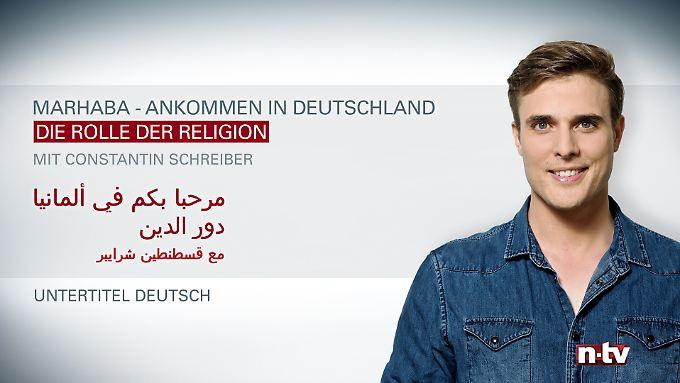 Arabisch mit deutschen Untertiteln: Marhaba, Teil 6: Die Rolle der Religion