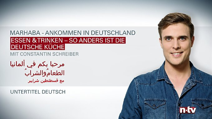 Arabisch mit deutschen Untertiteln: Marhaba, Teil 7: Essen und Trinken