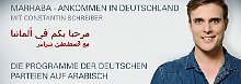 """""""Marhaba"""" - Zum Wahljahr 2016: Die Parteiprogramme der deutschen Parteien auf Arabisch"""