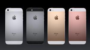 Themenseite: iPhone SE