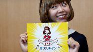 Viel Aufsehen um ein wenig Kunst: Japanerin muss Strafe wegen 3D-Vaginas zahlen