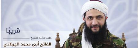Neuer Name - neue Ziele?: Nusra-Front kappt Verbindungen zu Al-Kaida
