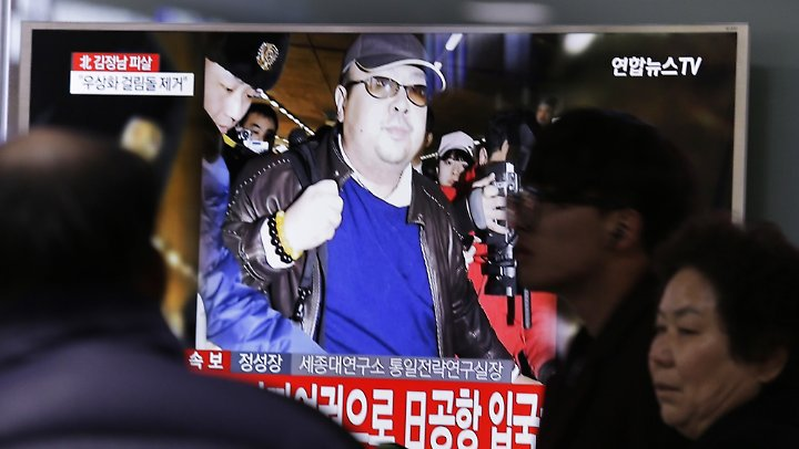 Der Mordanschlag auf Kim Jong Nam dominiert die südkoreanischen Medien.