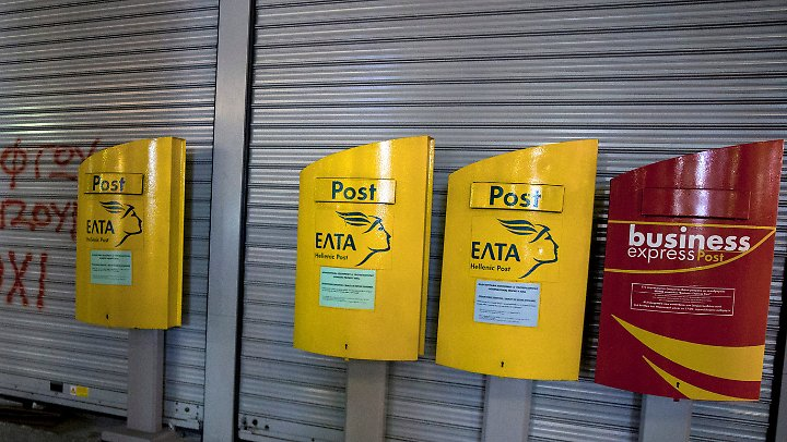 Schon wieder wurden explosive Briefe mit griechischem Absender entdeckt.