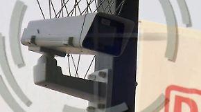 n-tv Ratgeber: Gesichtserkennung - Fluch oder Segen des technischen Fortschritts?