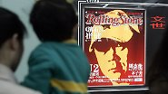 "50. Geburtstag ohne Rock'n'Roll: Beim ""Rolling Stone"" muss die Jugend ran"