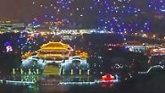 Spektakel zum chinesischen Neujahrsfest: LED-Drohnen zaubern Lichterspiel in den Himmel