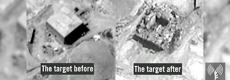 Der mutmaßliche syrische Atomreaktor soll heimlich mit Hilfe Nordkoreas gebaut worden sein.