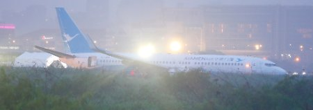 Nach Bombendrohung an Bord: Deutsches Flugzeug muss auf Kreta notlanden