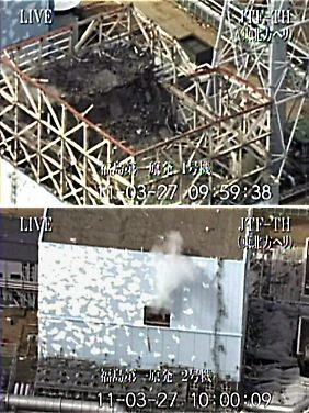 Deutlich ist der Grad der Zerstörung zu erkennen: an Reaktor 1 und 2 ...