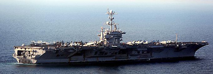 Leicht unscharfe Aufnahme aus iranischen Quellen: Das fragliche Schiff macht nur langsame Fahrt.