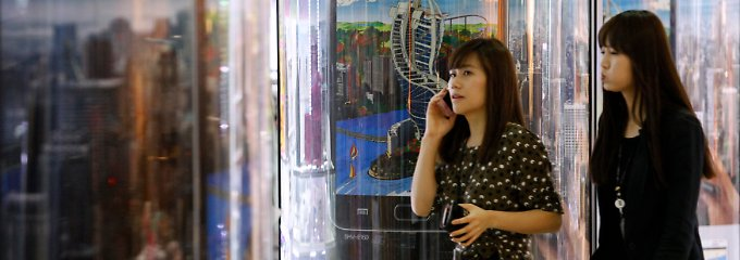 """Allgegenwärtig in Südkorea: Werbung für die Smartphone-Reihe """"Galaxy"""""""