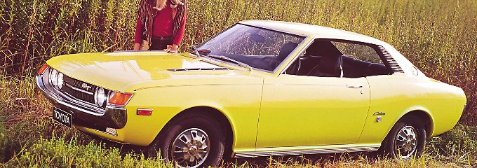 Ein Sportwagen im Kornfeld: Die Celica war in Deutschland von 1971 an zu haben.
