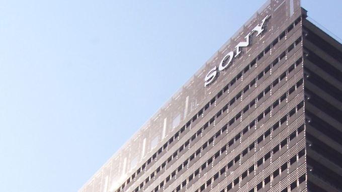 """""""Sony City Osaki"""": Der Verkauf könnte Hunderte Millionen Euro in die Sony-Kassen spülen."""