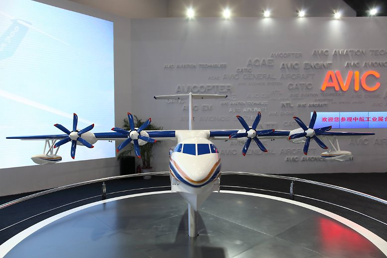 Wie und wie viele AG600 tatsächlich in Zukunft von China genutzt werden, bleibt offen.