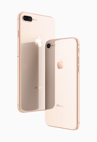 Man muss nicht unbedingt ein neues iPhone 8 ...